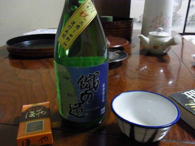 秘湯夏油温泉元湯夏油夜のお供に久慈の鐡の道純米酒