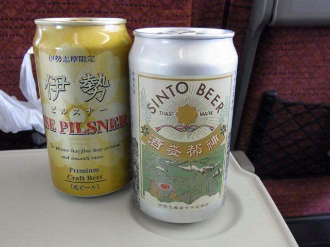 近鉄特急車内で神都麥酒(ビール)