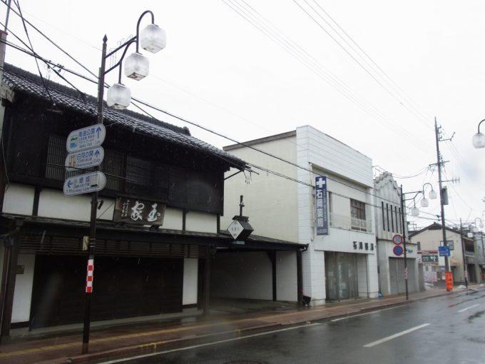 白河の商店街
