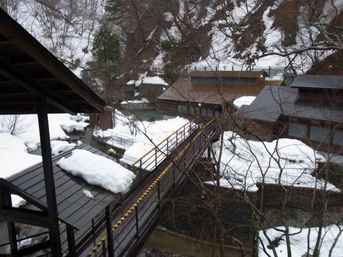 秘湯甲子温泉大黒屋橋を渡りお風呂へ