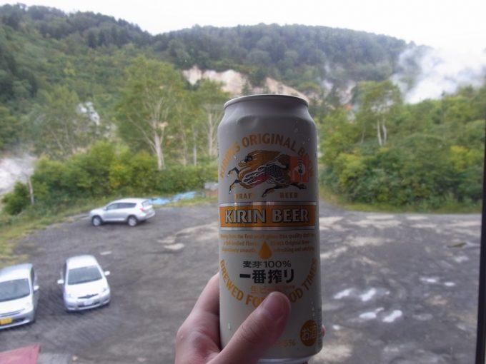 秋田八幡平秘湯ふけの湯冷たいビールでクールダウン