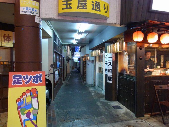 呑兵衛の街熊本