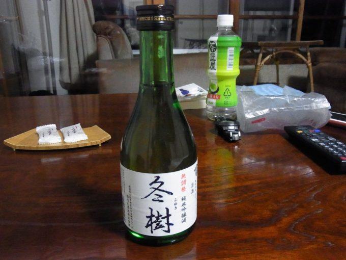秋田八幡平秘湯ふけの湯夜のお供に純米吟醸原酒冬樹