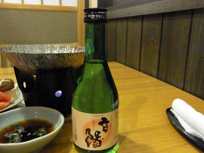 秘湯甲子温泉大黒屋夕食のお供にじゅんまい白陽