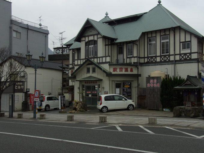 別府駅前高等温泉の渋い建物