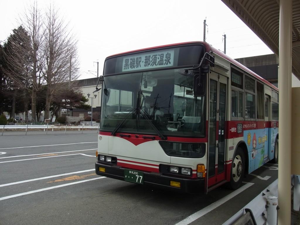 東野交通バス那須温泉行き