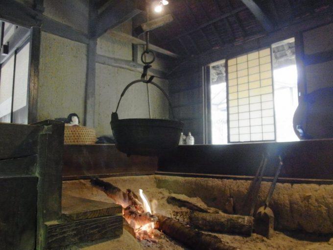 北上みちのく民俗村囲炉裏の火