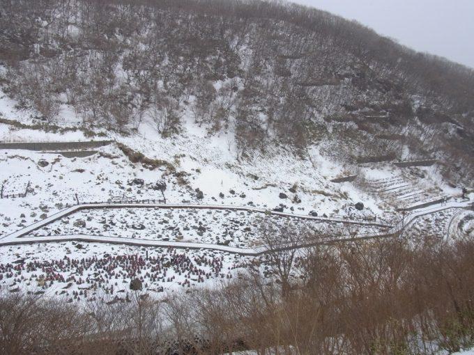 那須湯本雪に埋もれた荒涼とした景色