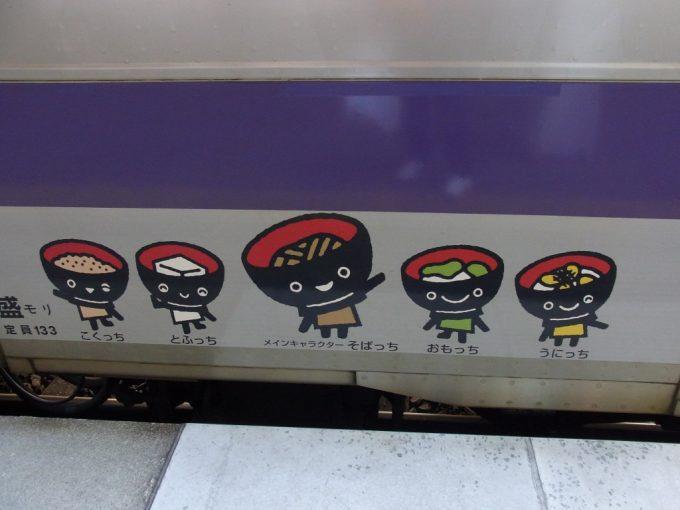 東北本線701系わんこ兄弟