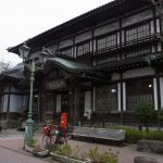 歴史ある別府竹瓦温泉