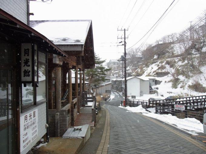 雪景色の那須湯本温泉