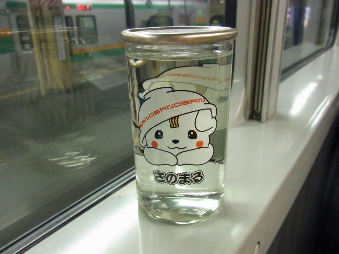 宇都宮線グリーン車でさのまるワンカップ