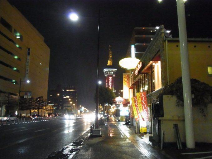 冬の別府夜のタワー