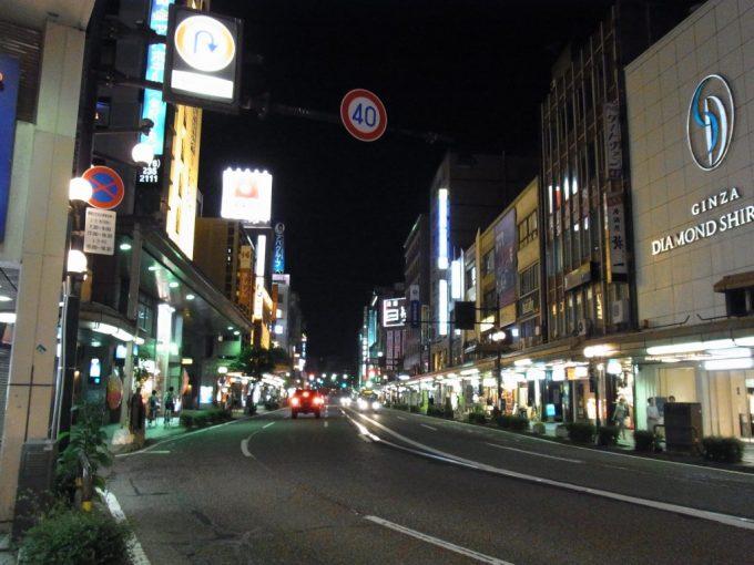 ご機嫌で歩く金沢片町の夜