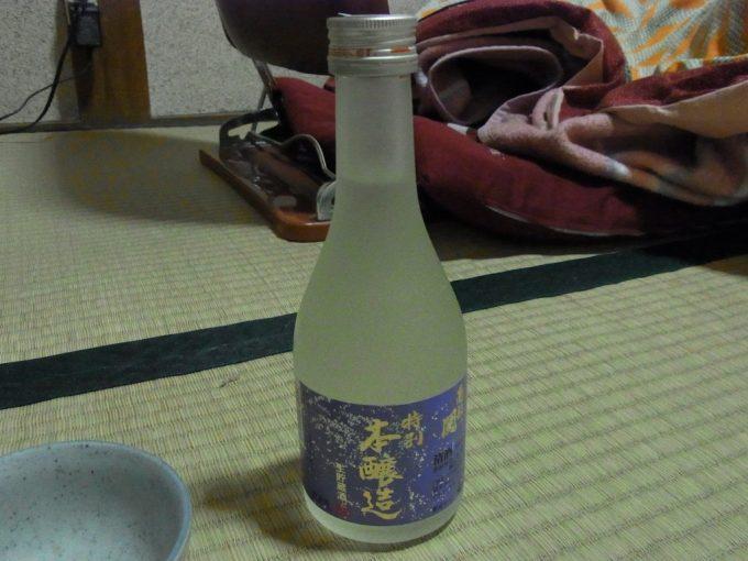 藤三旅館湯治部売店で購入した南部関特別本醸造