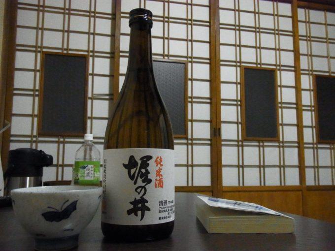 鉛温泉藤三旅館湯治部夜のお供に堀の井純米酒
