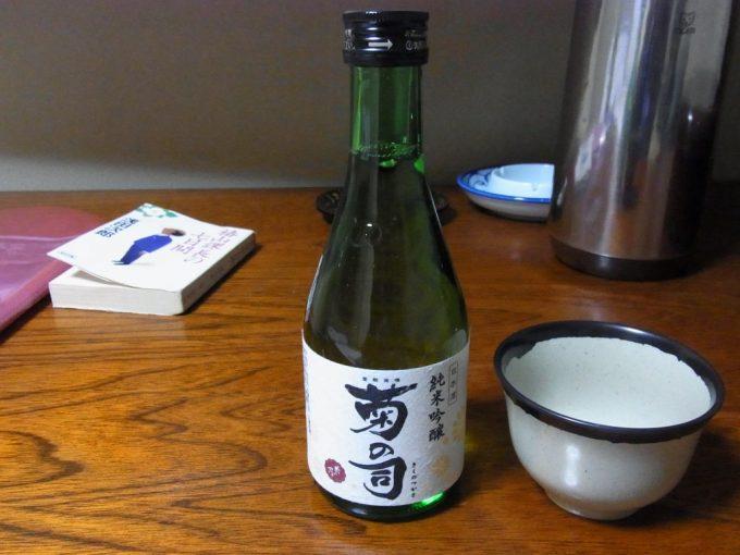 八幡平藤七温泉彩雲荘の夜のお供に純米吟醸菊の司