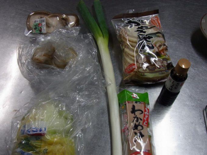 大沢温泉自炊湯治材料