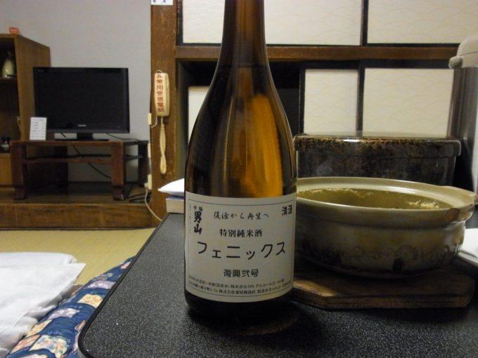 大沢温泉自炊湯治フェニックス復興弐号