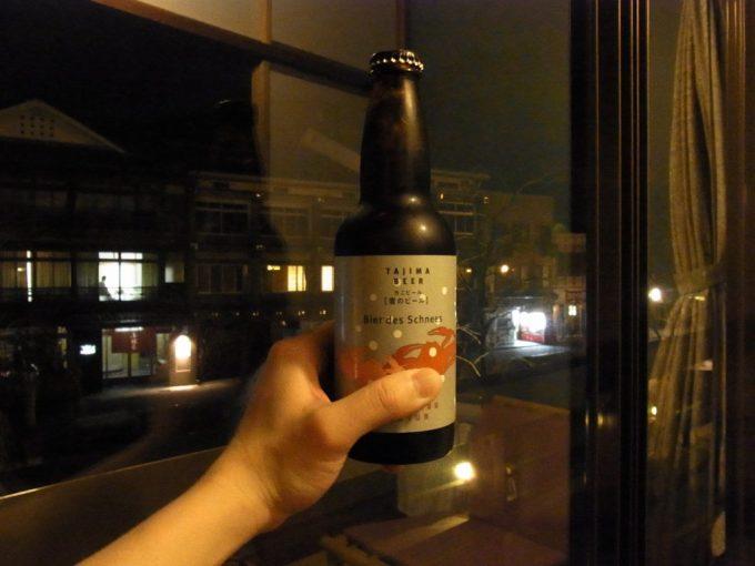 城崎の夜景をつまみにカニビール
