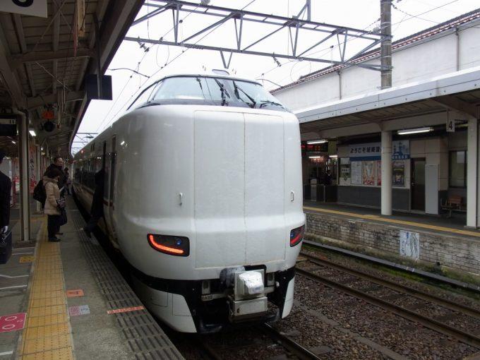 山陰本線特急きのさき京都行き
