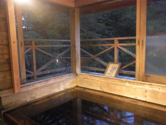 大沢温泉菊水館南部の湯