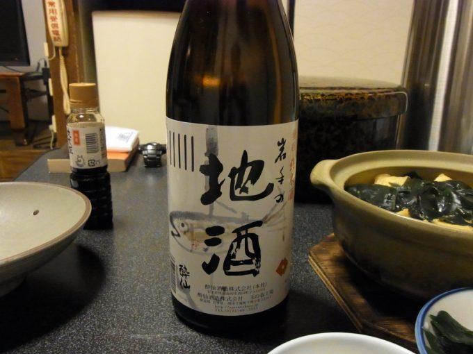 大沢温泉自炊湯治酔仙岩手の地酒