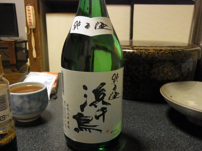 大沢温泉自炊湯治浜千鳥純米酒