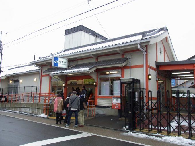 冬の京都稲荷駅