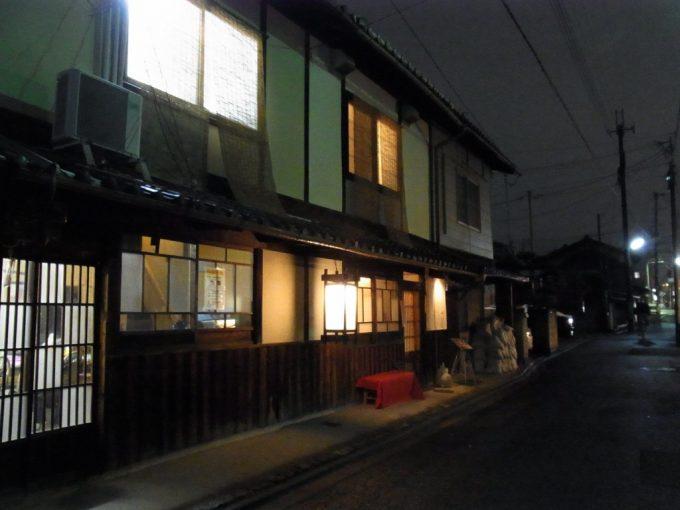 京都花園竹とり本店