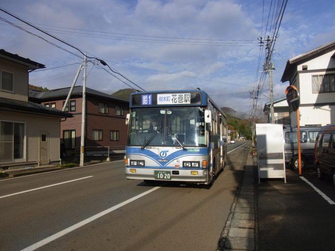 岩手県交通バス旧塗装