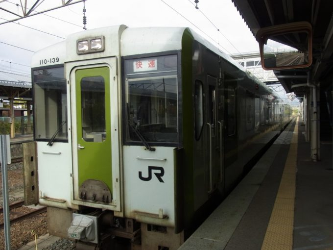 釜石線快速はまゆりキハ100