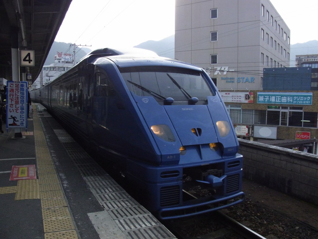 日豊本線特急ソニック