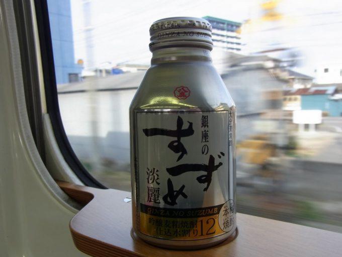 日豊本線特急ソニック車内で銀座のすずめボトル缶