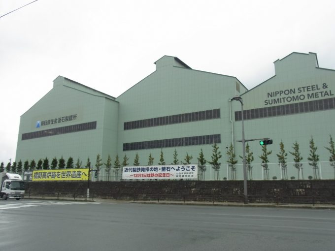釜石駅前の大きな新日鉄の工場