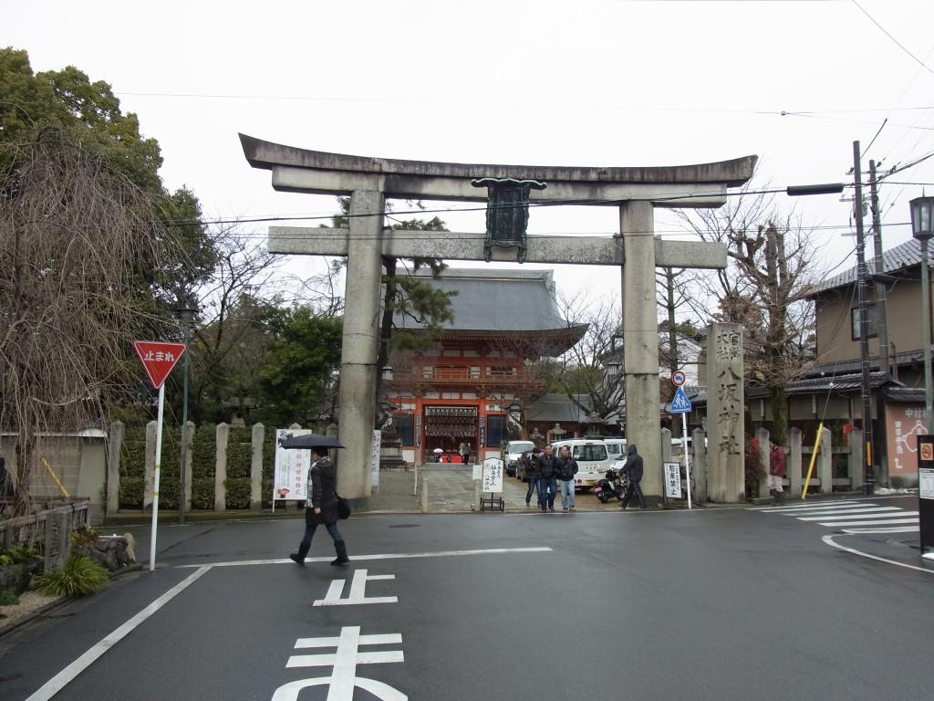 冬の京都雨の八坂神社鳥居