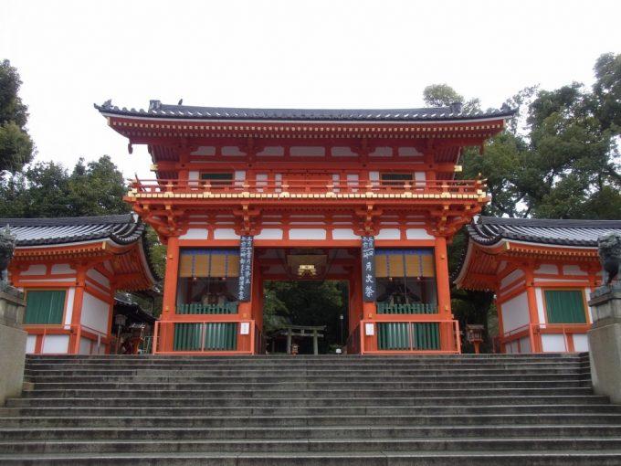 冬の京都雨の八坂神社西楼門
