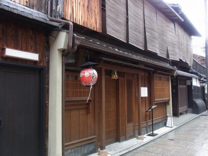 京都祇園うえもり