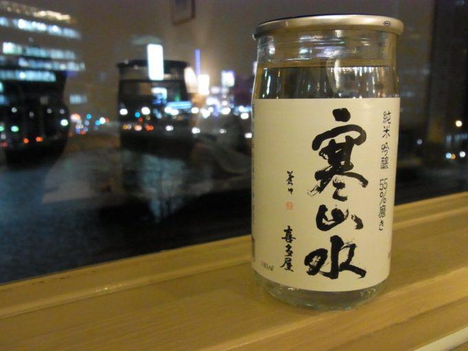 博多の夜のお供に寒山水ワンカップ