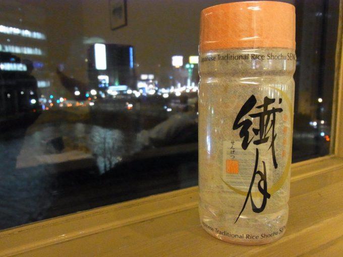 博多の夜のお供に焼酎繊月ワンカップ