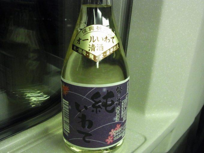 東北新幹線車内で鷲の尾純米酒純いわて