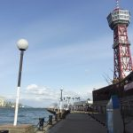 冬晴れの博多ポートタワー