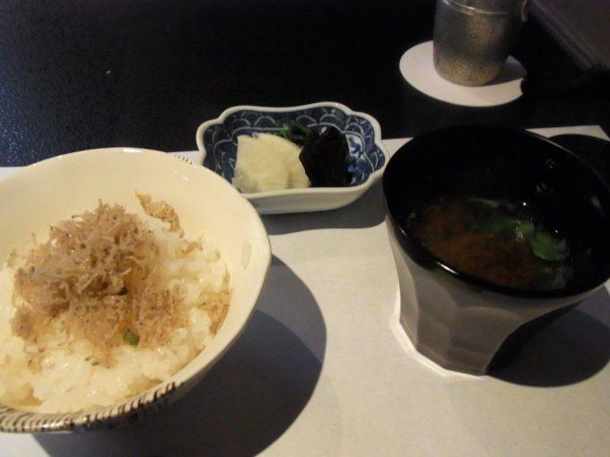 京都祇園うえもりちりめん山椒ご飯と赤だし