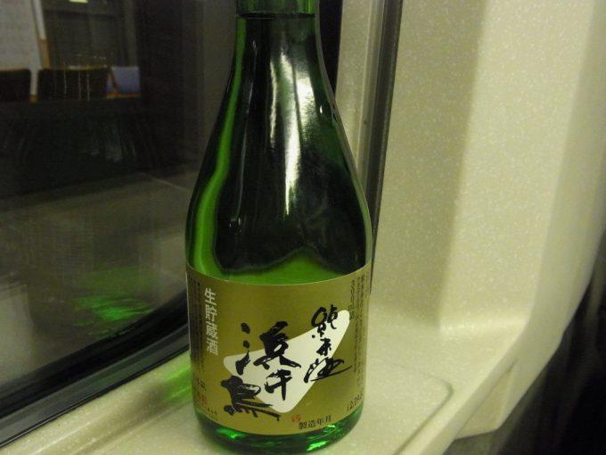 はやて号車内で浜千鳥純米生貯蔵酒