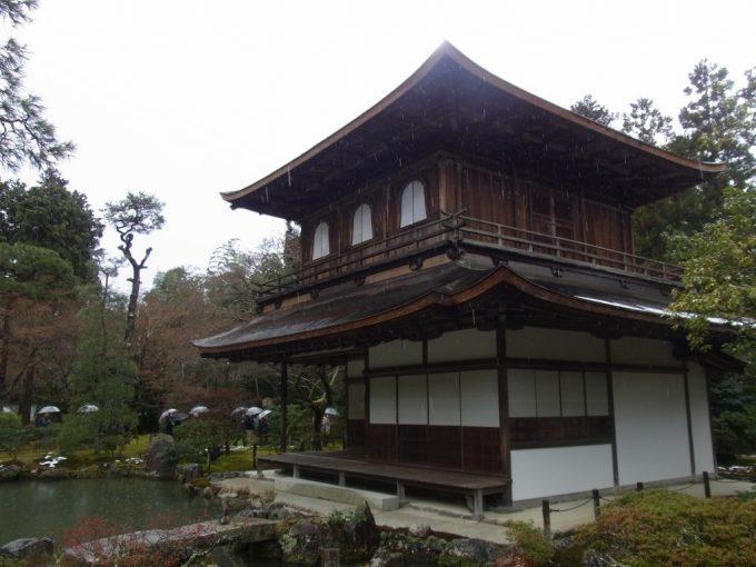 冬の京都初めての銀閣