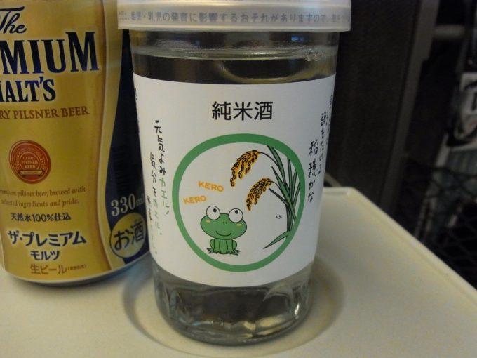 N700系のぞみグリーン車で三井の寿純米酒ワンカップ