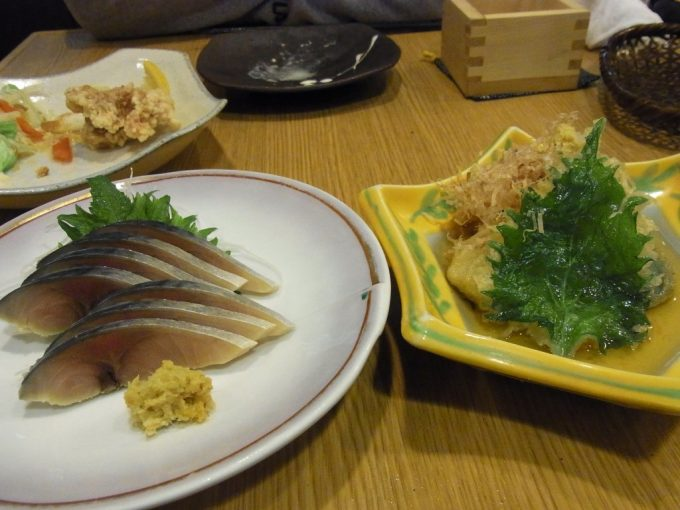 京都自然酒菜一瞬揚げ出し生麩ときずし