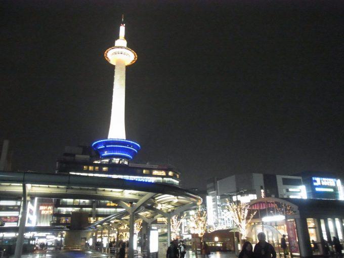 ほろ酔い気分で眺める夜の京都タワー