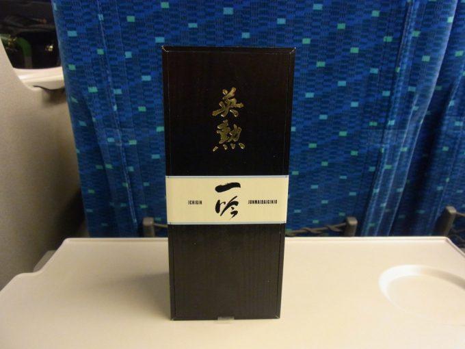 東海道新幹線車内で英勲純米大吟醸一吟