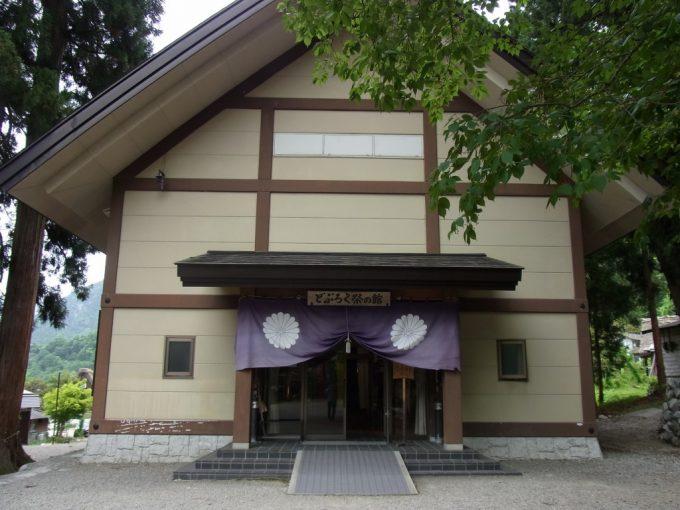 白川八幡神社どぶろく祭りの館